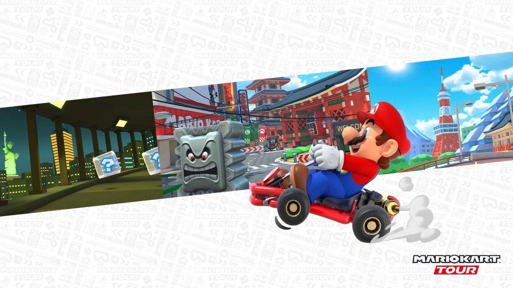 Mario's Kart